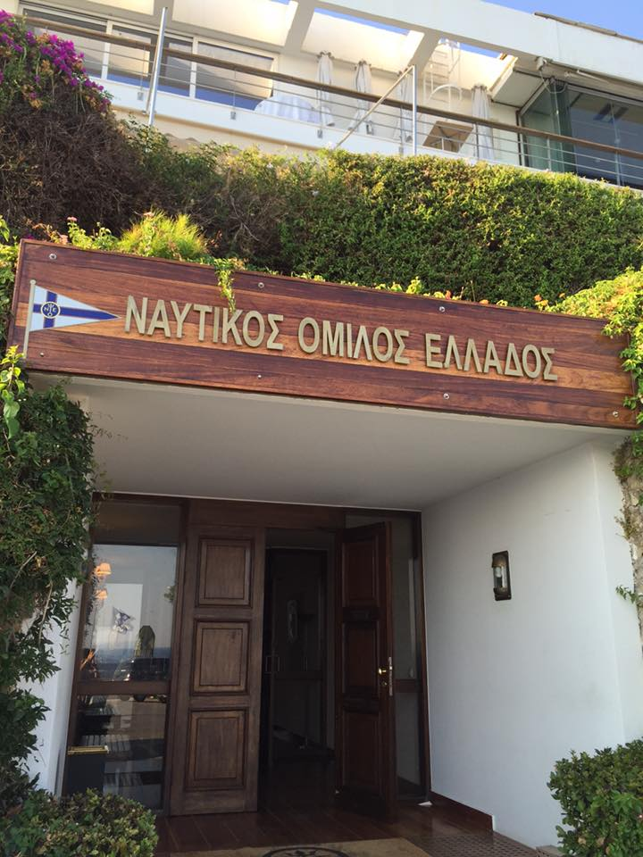 Entrance to Greek Yaught Club